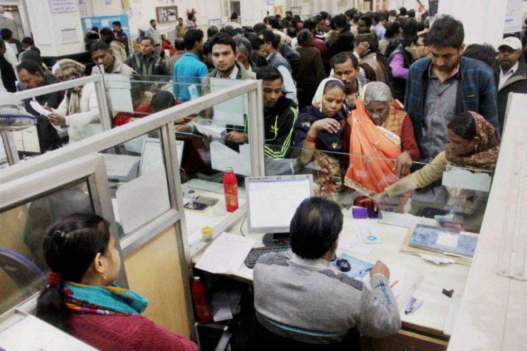 Lakshmi vilas bank head office in bangalore dating